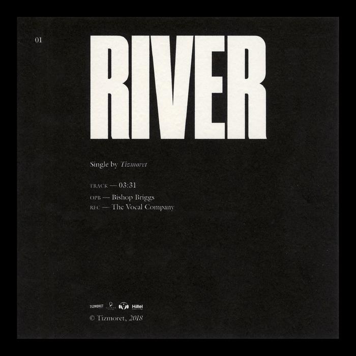 """River"" – Tizmoret  1"