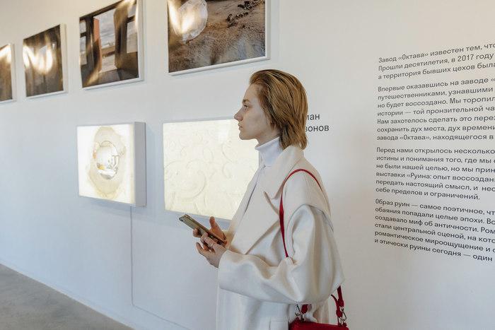 Ruin exhibition 9
