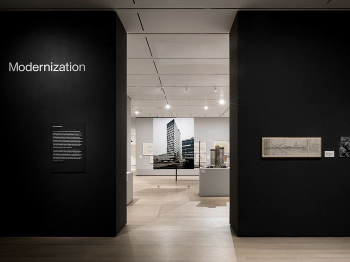 Toward a Concrete Utopia at MoMA 4