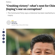 <cite>South China Morning Post</cite> website
