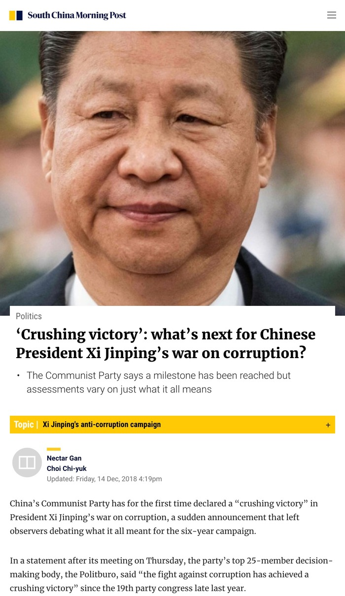 South China Morning Post website 5