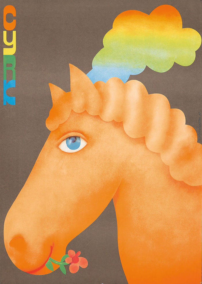 Cyrk (Polish circus poster with horse) 2