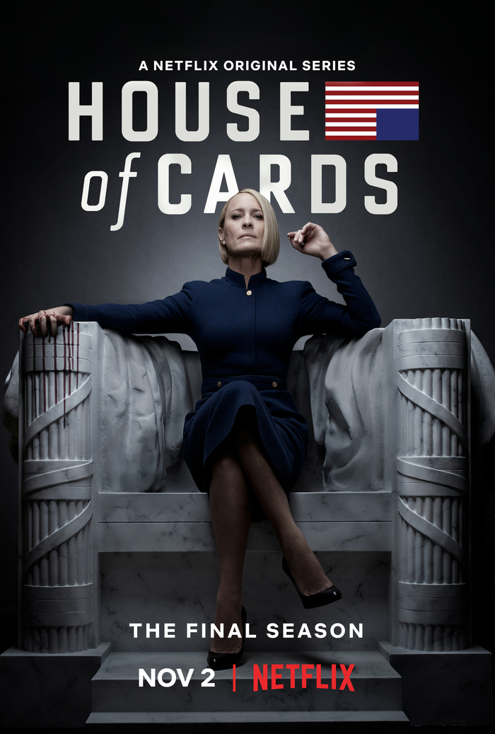 House of Cards (Netflix Series) 1