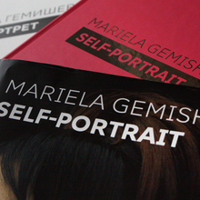 <cite>Self-portrait</cite> – Mariela Gemisheva