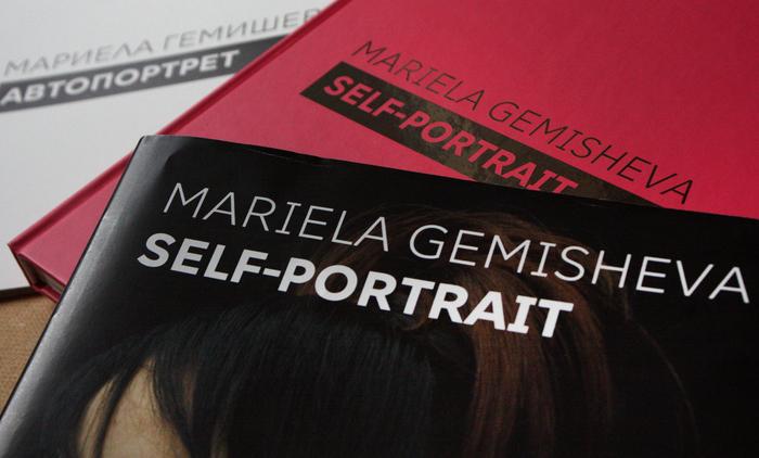 Self-portrait – Mariela Gemisheva 1