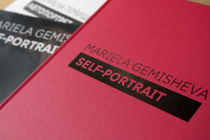 Self-portrait – Mariela Gemisheva 3