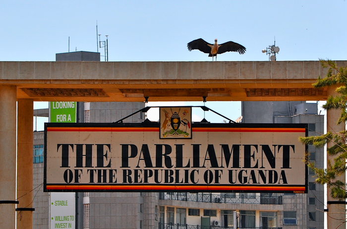 The Parliament of The Republic of Uganda 3