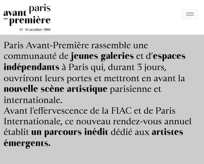 Paris Avant-Première 1