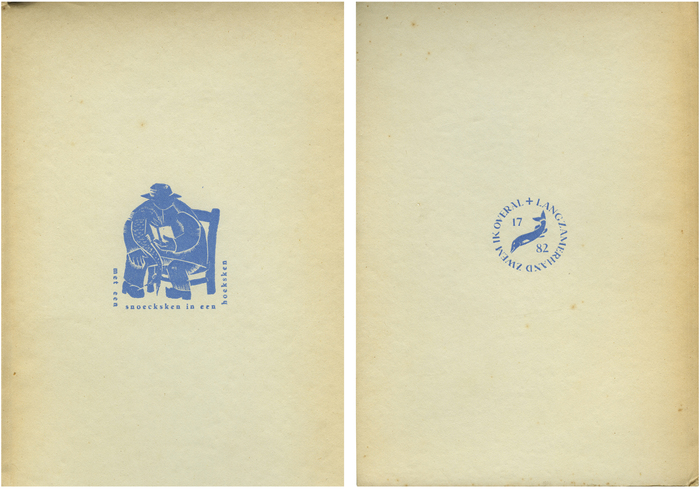 Front and back of the book cover.