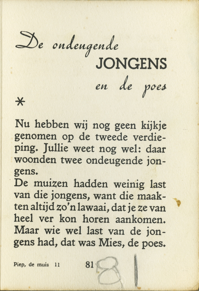 Piep de Muis – Piet Marée & Henk Kemp 2