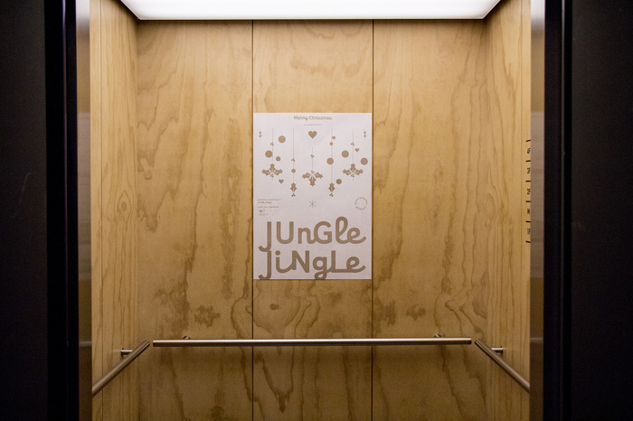 Jungle Jingle Christmas Season 7