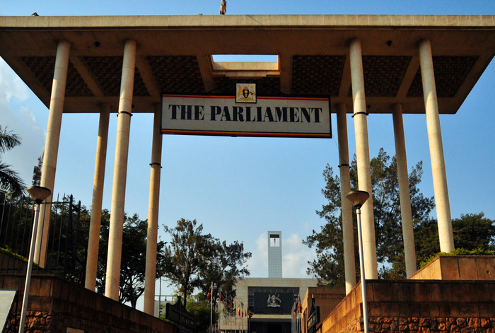 The Parliament of The Republic of Uganda 1