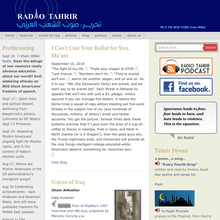 Radio Tahrir website