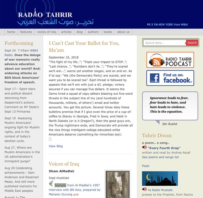 Radio Tahrir website