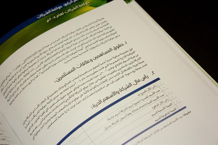 Savola Annual Report 2008 5