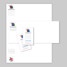 Tariq Hajj Architects stationery