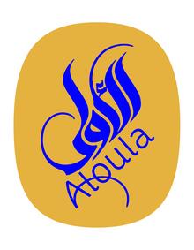 Aloula logo