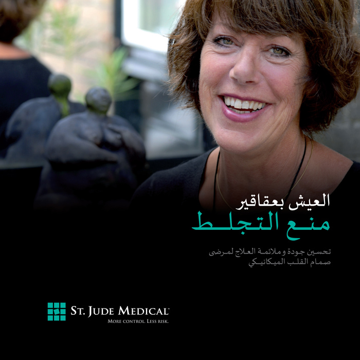 St. Jude Medical, Arabic and Persian brochures 1