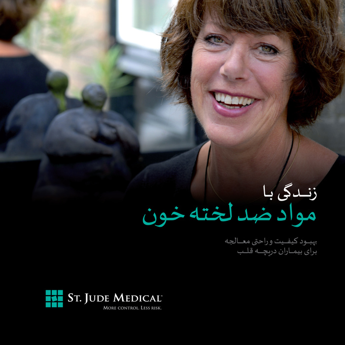 St. Jude Medical, Arabic and Persian brochures 2