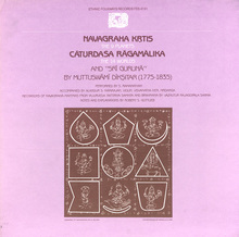 "Muttusvami Diksitar performed by  S.<span class=""nbsp"">&nbsp;</span>Ramanathan (Folkways Records)"