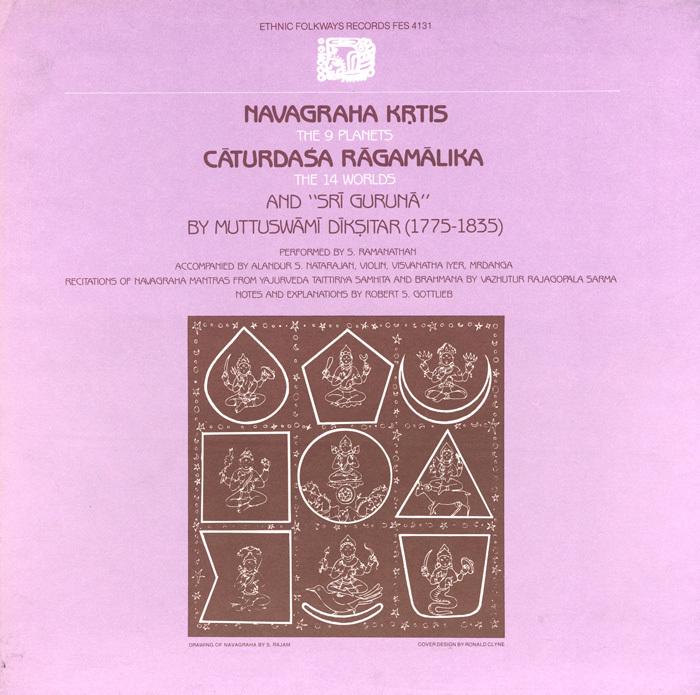 Muttusvami Diksitar performed by S.Ramanathan (Folkways Records) album art