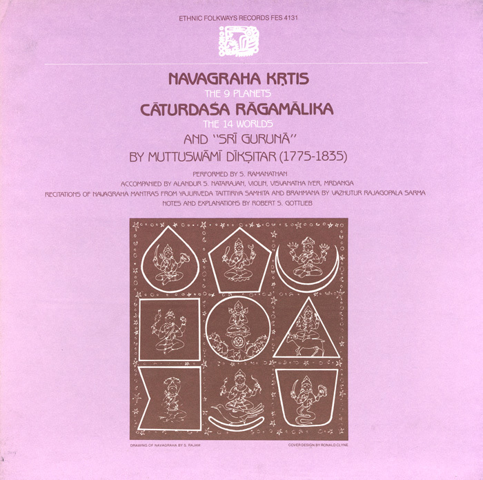 Muttusvami Diksitar performed by  S. Ramanathan (Folkways Records)