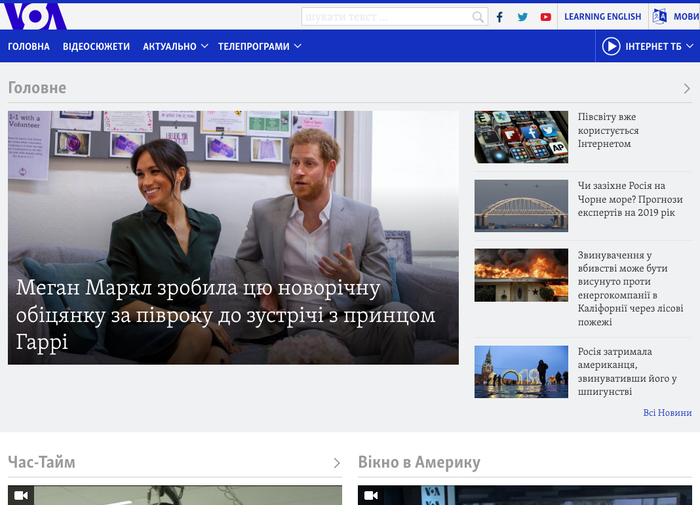 Ukrainian website, using Skolar Cyrillic and Skolar Sans Cyrillic.
