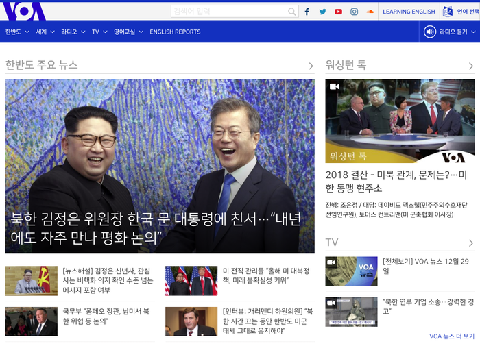 The (South) Korean website of VOA uses Nanum Square.