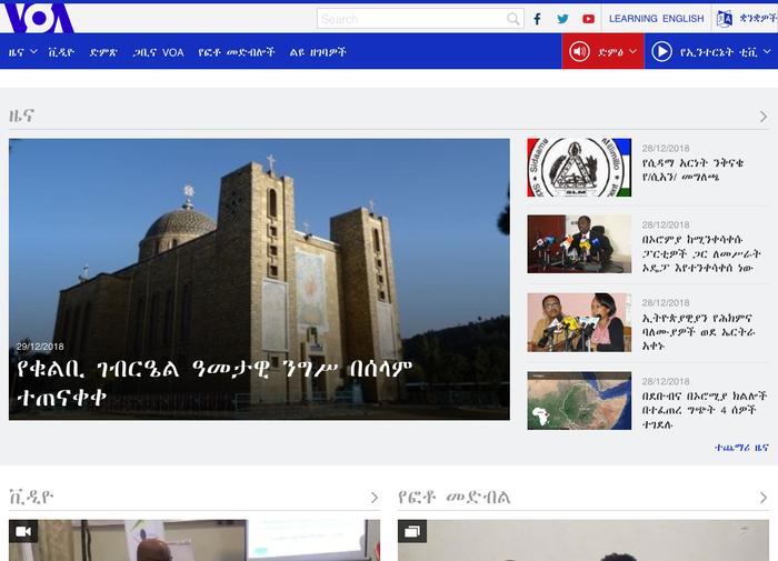 Bosnian language website, using Skolar and Skolar Sans.