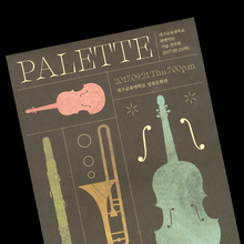Palette poster and pamphlet