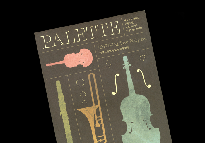Palette poster and pamphlet 1
