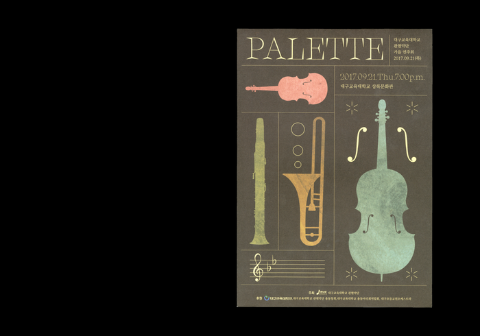 Palette poster and pamphlet 2