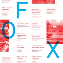 Fall 2018 lecture series poster, Sam Fox School of Design & Visual Arts