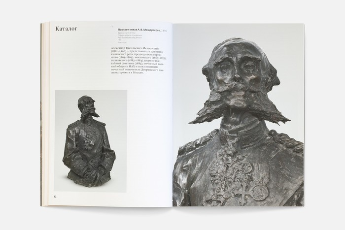 Sculptor Paolo Troubetzkoy exhibition catalogue 4