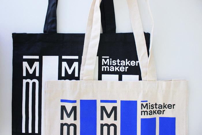 Mistaker Maker 3