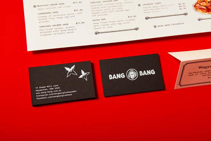 Bang Bang 3