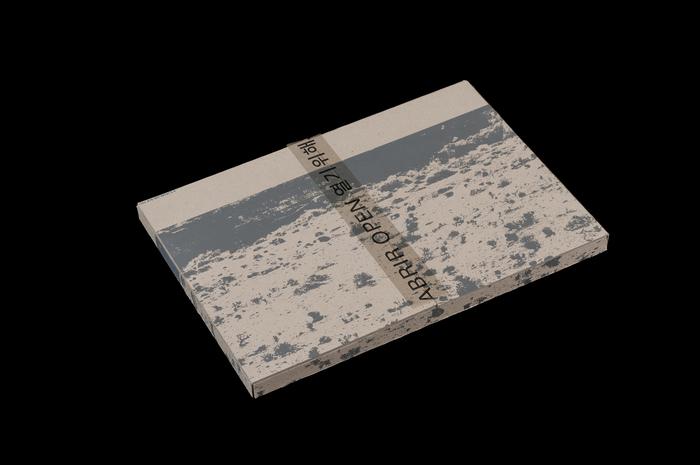 Desierto. Fin y Principio by Pablo Cabado 1