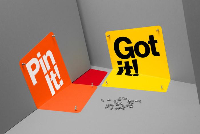 Pinterest (2017–) 6