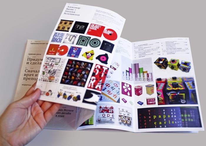 1/2 magazine, vol. 1 (2014) 4