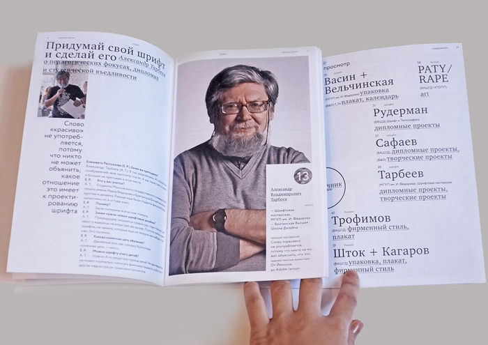 1/2 magazine, vol. 1 (2014) 5