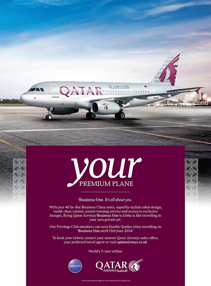 Qatar Airways (2008–2015) 3