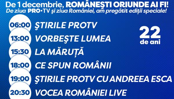 Pro TV Romania rebrand 2017 7