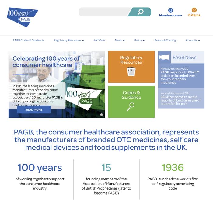 PAGB identity (2016–2019)