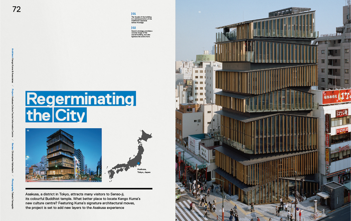 Inside Architectural Review Asia Pacific, Issue 128, Summer 2012/2013 edition.