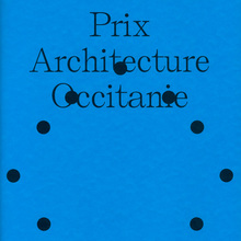 Maison de l'Architecture Occitanie-Pyrénées (2017–)