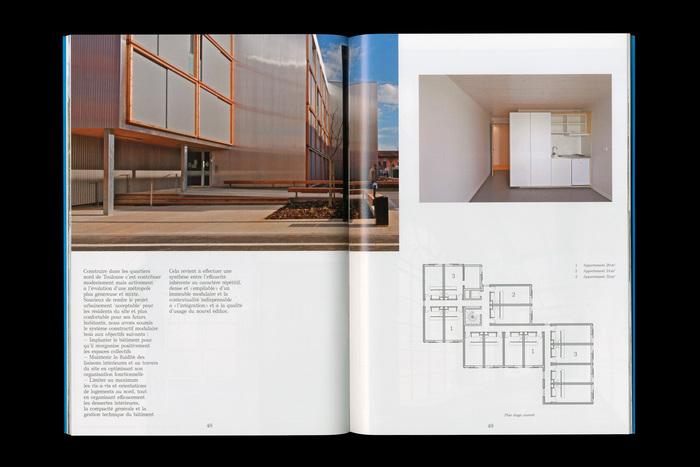 Maison de l'Architecture Occitanie-Pyrénées (2017–) 5