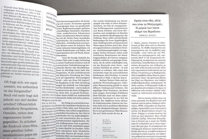 A-B international magazine 5