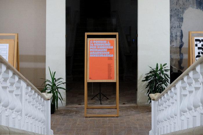 12 Poster & 26 Studenti per Roberto Pieracini Anarchico Sistematico 2