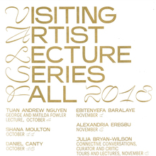 University of Oregon, Visiting Artist Lecture Series