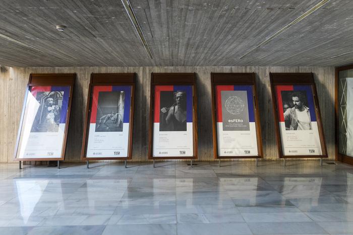 TEM – Teatre El Musical 3